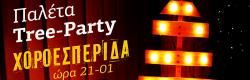 party_TELIKO_680