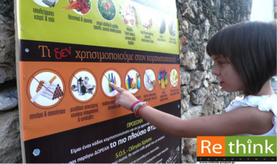 RE:THINK-COMMUNITY COMPOST NETWORK OF KALAMATA