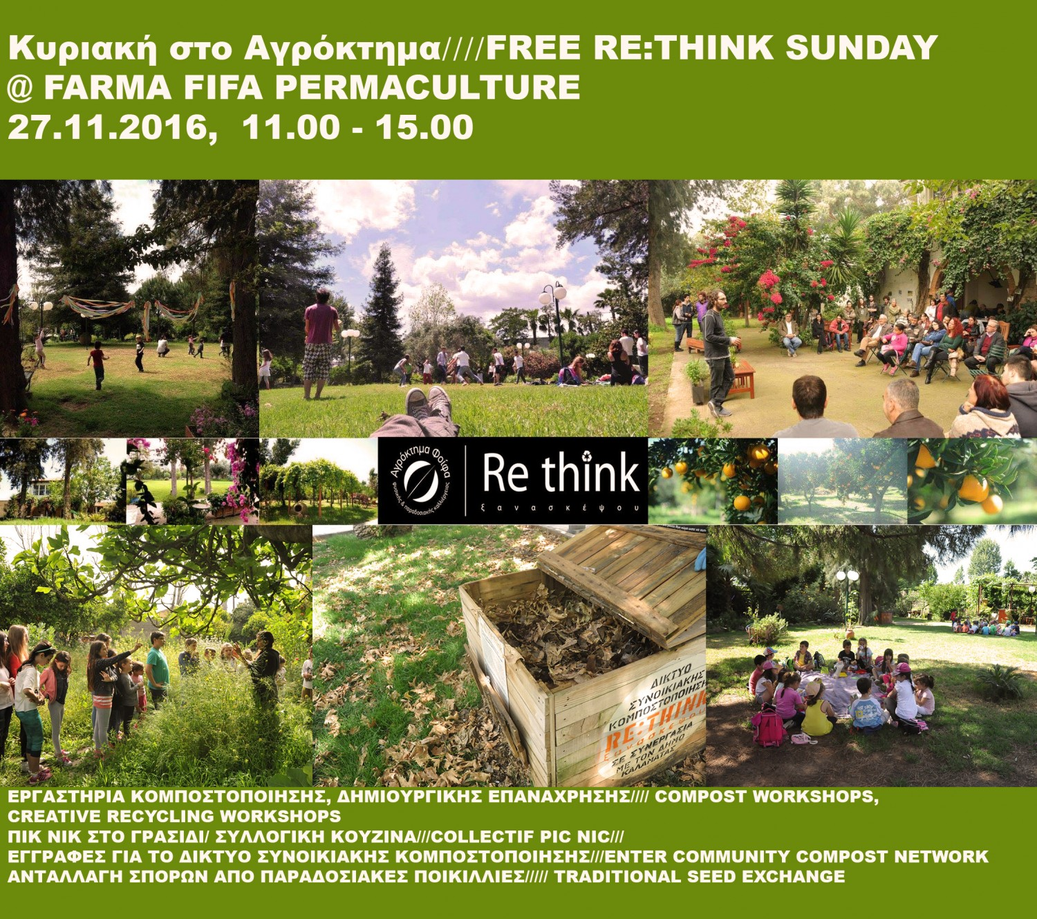 rethink-sunday